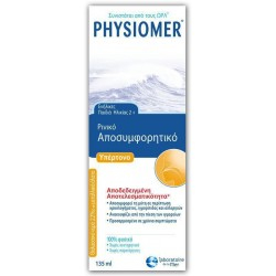 PHYSIOMER - HYPERTONIC NASAL SPRAY FOR CHILDREN 2 + & ADULTS, 135ML