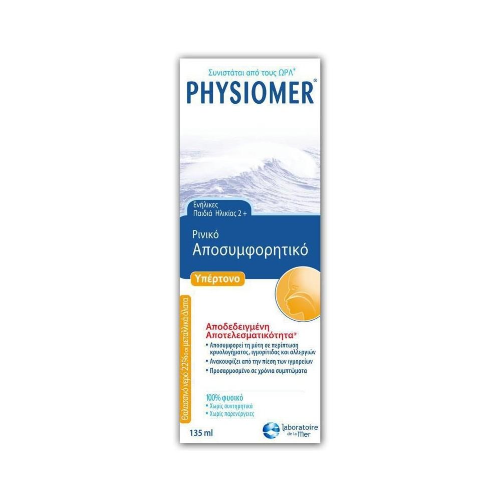 Physiomer Hypertonic Nasal Spray Υπέρτονο από 2 Ετών 135ml