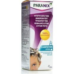 OMEGA PHARMA - Paranix shampoo 200 ml + Χτένα για Ψείρες