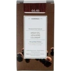 Korres Argan Oil Advanced Colorant 66.46 Έντονο Κόκκινο Βουργουνδίας