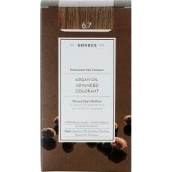 Korres Argan Oil Advanced Colorant 6.7 Κακάο
