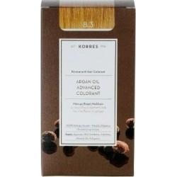 Korres Argan Oil Advanced Colorant 8.3 Ξανθό Ανοιχτό Μελί