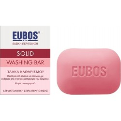 Eubos Red Solid Washing Bar 125gr