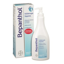 BEPANTHOL - BODY LOTION, 400ml