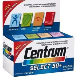 PFIZER - Centrum Select 50+, 60 Tablets