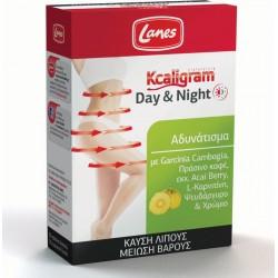 Lanes KCaligram Day & Night 60 Ταμπλέτες (Καύση Λιπούς & Μείωση Βάρους)