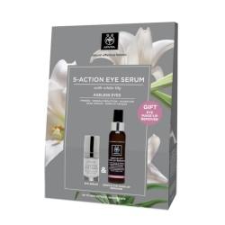Apivita 5-Action Eye Serum Ορός Ματιών Εντατικής Φροντίδας 15ml + ΔΩΡΟ Gentle Eye Make-Up Remover 100ml
