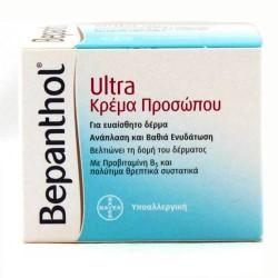 BEPANTHOL - FACE ULTRA CREAM Regeneration & nourishment cream, 50ml