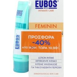 Eubos Feminin Υγρό Καθαρισμού για την Ευαίσθητη Περιοχή 200ml + ΔΩΡΟ Eubos Κρέμα Χεριών 75ml