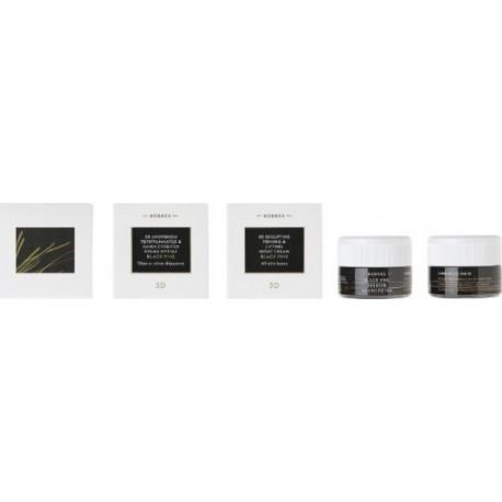 KORRES - BLACK PINE ANTIWRINKLE & FIRMING NIGHT CREAM For all skin types, 40mL
