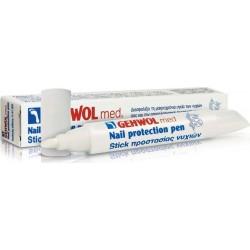 Gehwol Med Nail Protection Pen Περιποιητικό stick νυχιών με αντιμυκητιασική προστασία 3ml