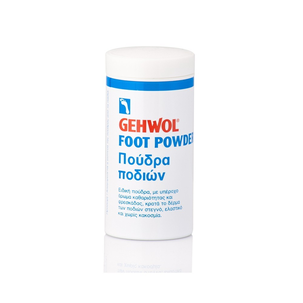 Gehwol Foot Powder 100g - Anti Fungal - Ideal for preventing Atheltes Foot