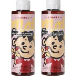 Korres Kids Wash Me Berries Σαμπουάν & Αφρόλουτρο 250ml 1+1 ΔΩΡΟ
