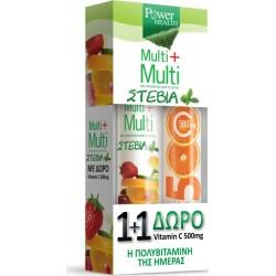 Power Health Multi + Multi με Στέβια 24 αναβράζοντα δισκία + Vitamin C 500mg Πορτοκάλι 20 αναβράζοντα δισκία