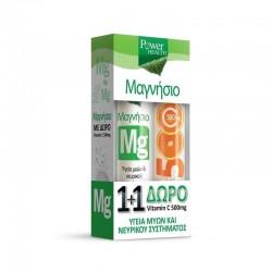 Power Health Magnesium + Vitamin C 500mg 2 x 20 αναβράζοντα δισκία