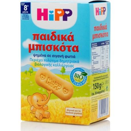 HIPP - Hipp Οργανικά παιδικά Μπισκότα, Συσκευασία 150 gr - 30 τεμ