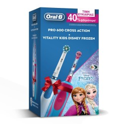 Oral-B PRO 600 Ηλεκτρική Οδοντόβουρτσα Cross Action + Vitality Kids Disney Frozen