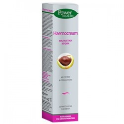 POWER HEALTH - Haemorrhoid cream