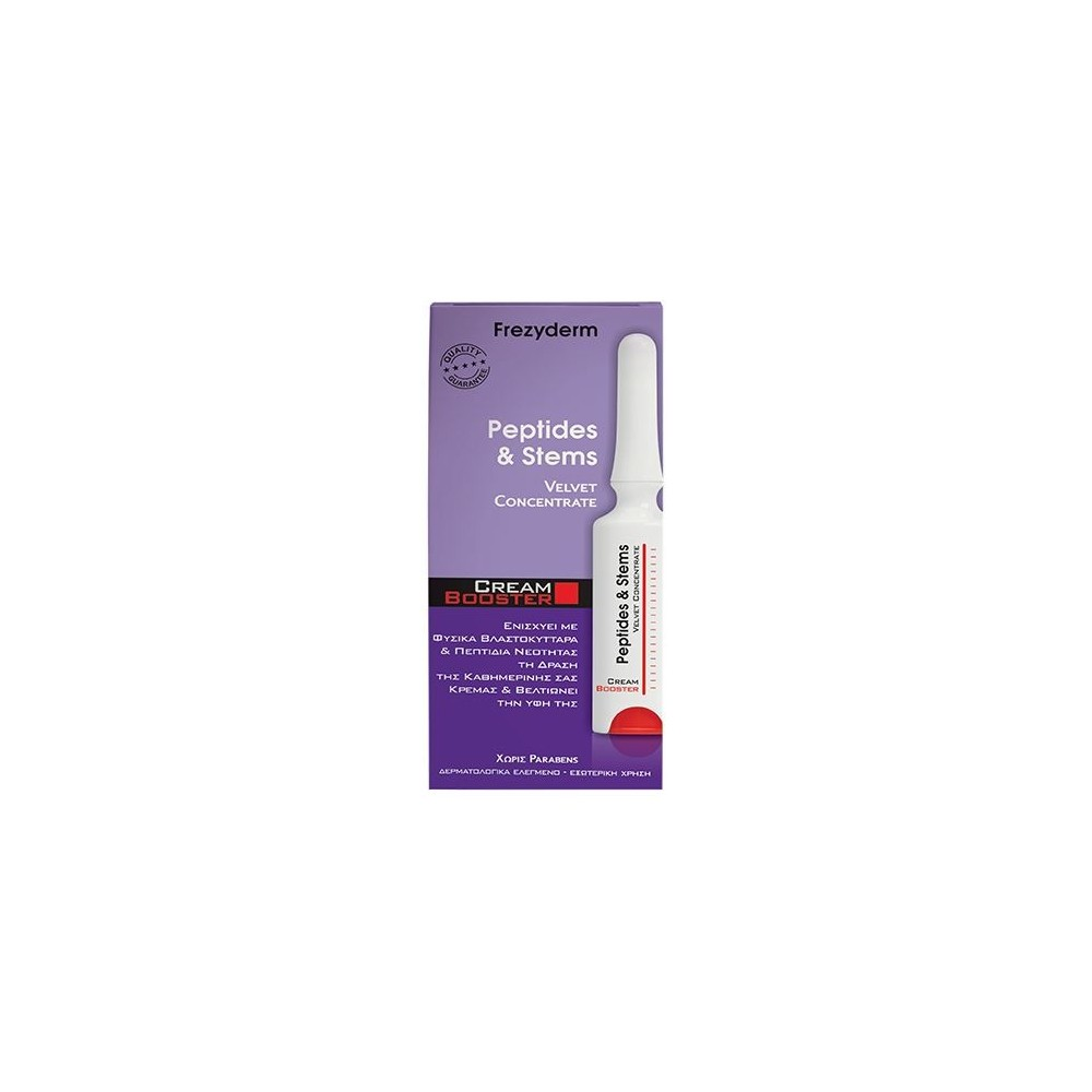Frezyderm Cream Booster Peptides & Stems 5ml