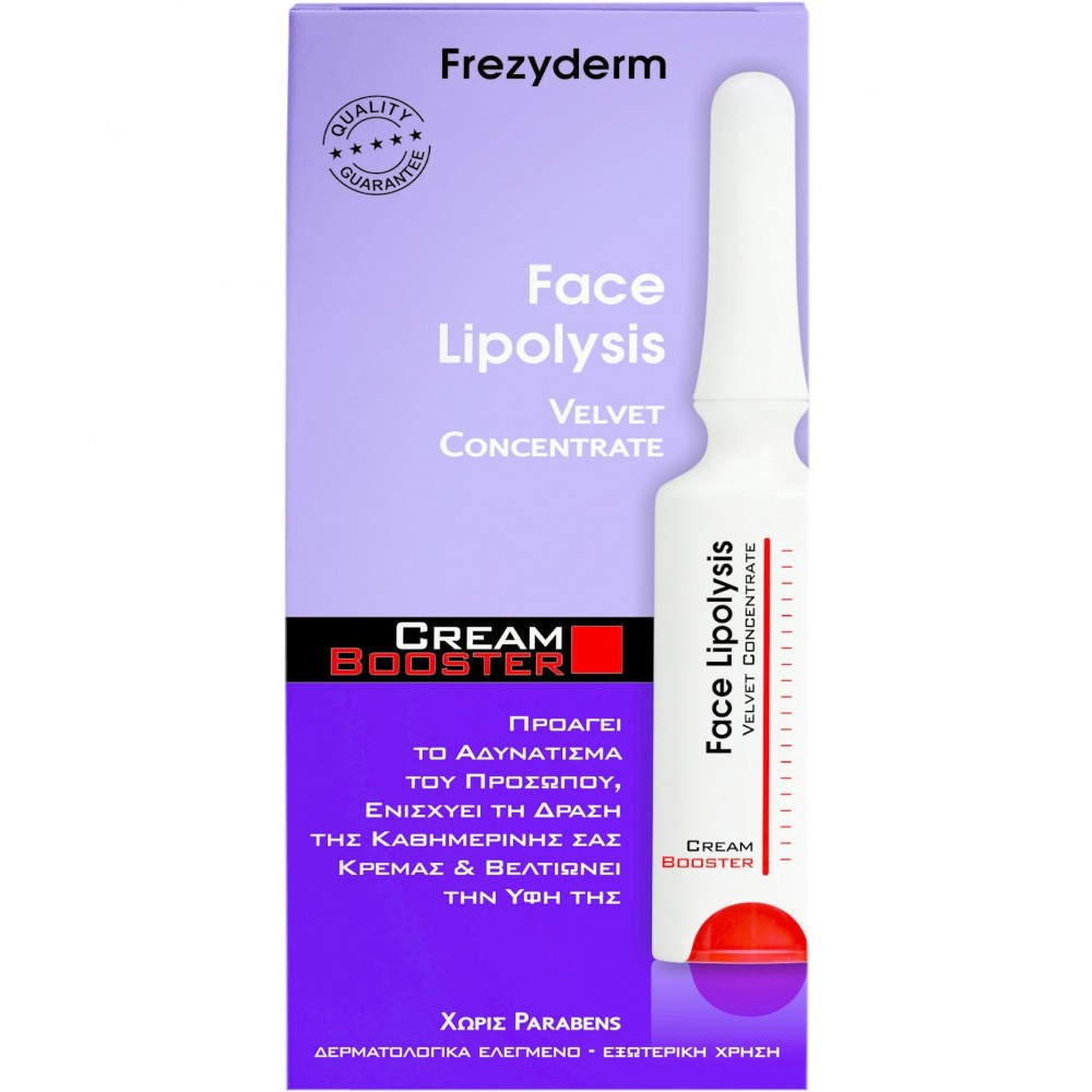 Frezyderm Cream Booster Face Lipolysis 5ml