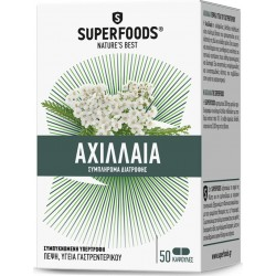 Aχιλλαία Superfoods, 50 caps