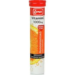 LANES - Βιταμίνη C 1000mg orange, 20 effervescent tabs