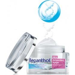 Bepanthol® Αντιρυτιδική Κρέμα για Πρόσωπο-Μάτια-Λαιμό 50ml