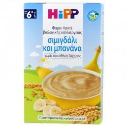 Hipp Φαρίν Λακτέ με Σιμιγδάλι και Μπανάνα (Καληνύχτα) 500gr