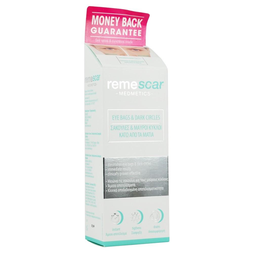 Remescar Eye Bags & Dark Circles Αποτελεσματική Κρέμα Ματιών για τις Σακούλες & τους Μαύρους Κύκλους 8ml