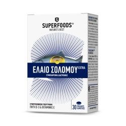 SUPERFOODS - Salmon Oil - ΕΛΑΙΟ ΣΟΛOΜΟΥ Extra™