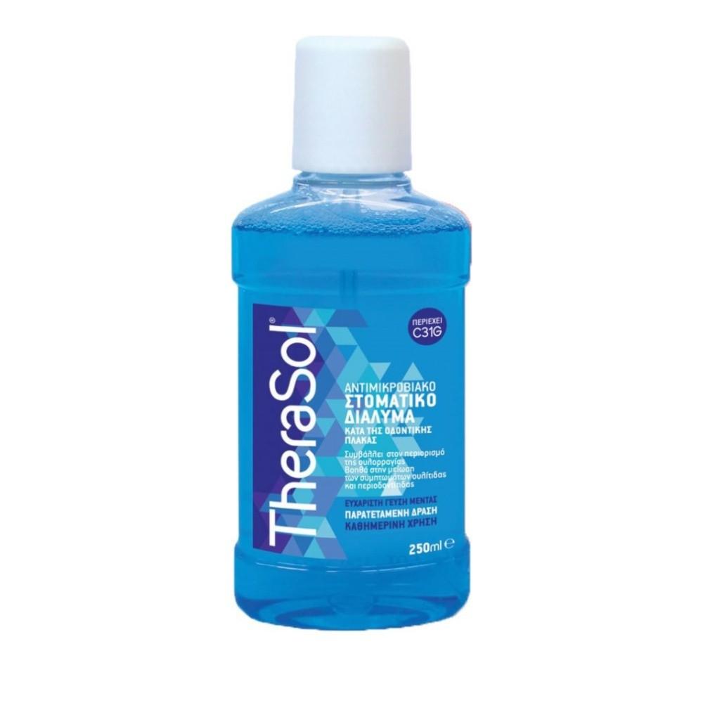 Therasol Μπλε Αντιμικροβιακό Στοματικό Διάλυμα με γεύση Μέντας 250 ml