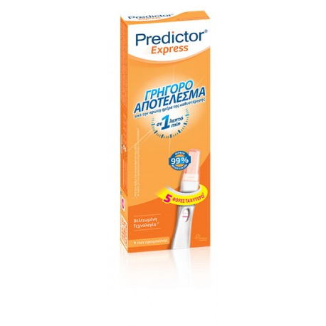 Predictor Express Τεστ Εγκυμοσύνης Γρήγορο Αποτέλεσμα σε 1 λεπτό 1τμχ