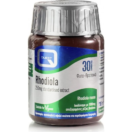 Quest Rhodiola 250mg 30tabs