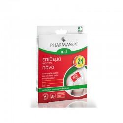 Pharmasept Επιθέματα για τον πόνο 9x14cm 5τμχ