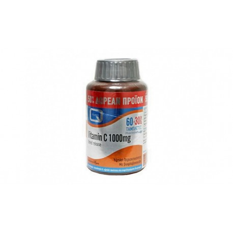Quest - Vitamin C 1000mg timed release 60+30 tabs ΔΩΡΟ!