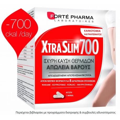 Forte Pharma XtraSlim 700 Ισχυρή Καύση Θερμίδων 120caps