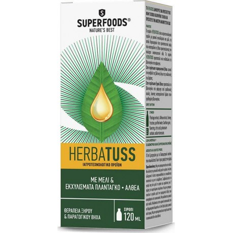 Superfoods Herbatuss Σιρόπι για τον Ξηρό & Παραγωγικό Βήχα 120ml