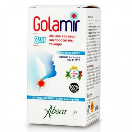 Aboca Golamir Μειώνει τον Πόνο και Προστατεύει το Λαιμό