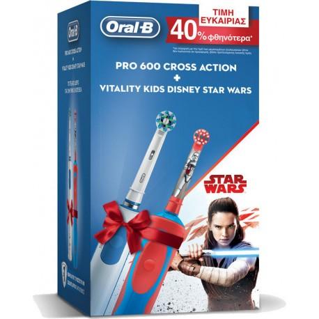 Oral-B Pro 600 CrossAction + Vitality Kids Disney Star Wars Ηλεκτρικές Οδοντόβουρτσες 2τμχ