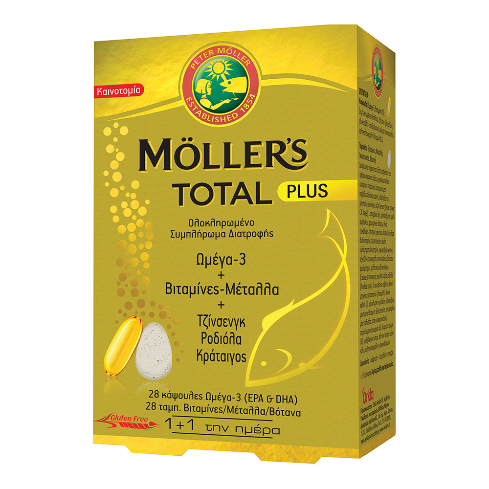 Moller's Total Plus 28tabs Βιαταμίνες-Μέταλλα-Βότα & & 28caps Ωμέγα-3