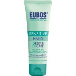 Eubos Sensitive Repair &...