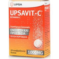 Upsa Upsavit C Βιταμίνη C...