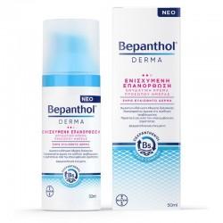 Bepanthol Derma Ενυδατική...