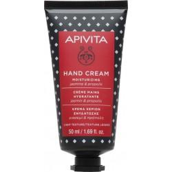 Apivita Hand Cream Κρέμα...
