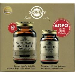 Solgar Skin, Nails & Hair...