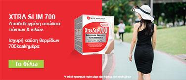 forte pharma xtraSlim