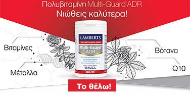 Lamberts Adr