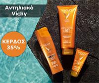 Vichy -35%